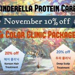 [Hair Plus Korean Salon] This November, enjoy a 10% double promo for our star services: - Cinderella Protein Care - Color Clinic Package (color + treatment + haircut)