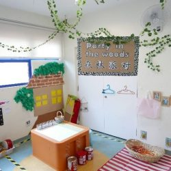 [The Little Skool-House] Studies have shown that children who are surrounded by nature empowers them to be curious and exploratory learners.
