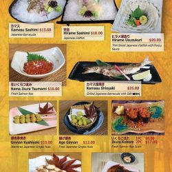 [Rakuzen] Enjoy the taste of fall with our newly launched November Autumn Promotion.
