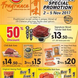 [Fragrance Bak Kwa] Get 50% OFF on our Signature Sliced Tender Bak Kwa with min purchase 500gSalted Egg Fish Skin 3 for $