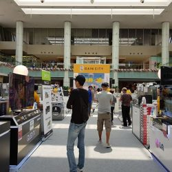 [Gain City] Join us at the Marina Square Atrium today for our consumer electronics roadshow!