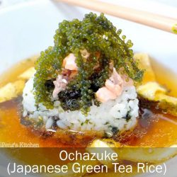 [THE SEAFOOD MARKET PLACE BY SONG FISH] Ochazuke (Japanese Green Tea Rice)Refreshing green tea mixed with shoyu and sesame oil to give us Ochazuke.