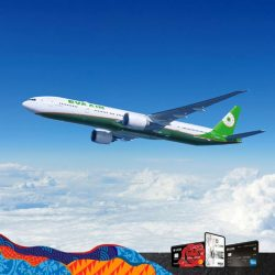 [UOB ATM] Fly further for less with UOB Cards and EVA Air!