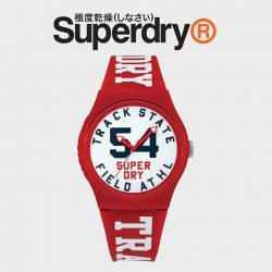 [Superdry] This Single's Day, treat yourself to Superdry Watch!