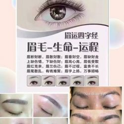 [THE BEST BEAUTY CENTRE] Christmas &New year promotion !
