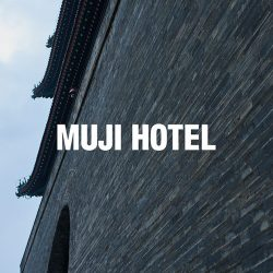 [MUJI Singapore] Allow us to introduce MUJI HOTEL, offering great sleep at the right price.