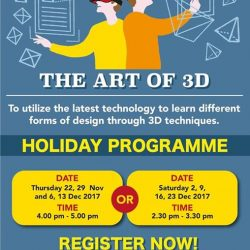 [Kent Ridge Education Hub] 3D Drawing was once reserved for professionals who had technical software training, but not anymore!