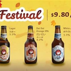 [Sumire Yakitori House] The famous Owl Beer are available in Sumire What's your favorite color and flavor ❤💚💝💛💙 Thursday All You Can Drink