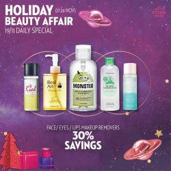 [Etude House Singapore] Be My Universe Holiday Beauty Affair 🔮- Daily Special Day 3 -Enjoy 30% Savings on any 2 makeup removers.