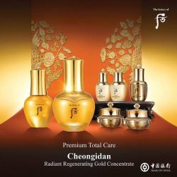 [BANK OF CHINA] Rejuvenate and brighten up your skin for the upcoming year-end parties with The History of Whoo, a premium Korean