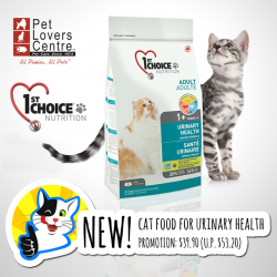 [Pet Lovers Centre Singapore] Protect your purring loved one, with a dry cat food that also aids in Urinary health.
