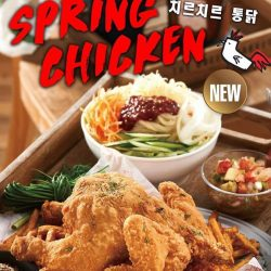 [Chir Chir Singapore] Whole Spring Chicken deep fried in super thin crispy batter.