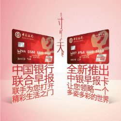 [BANK OF CHINA] Introducing the new BOC Zaobao Credit Card, the card that gives you the best of both worlds!