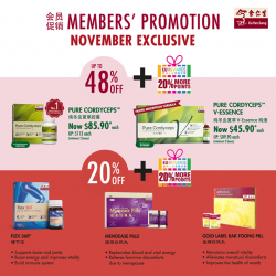 [Eu Yan Sang] EuRewards members, start your November right with these exclusive deals!