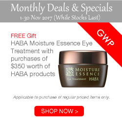 [Shop HABA] Nov 17 Promo: Get HABA Moisture Essence Eye Treatment FREE with $350 spent on regular priced products.