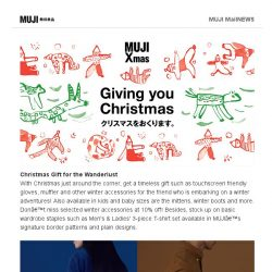 [Muji] MUJI – Gifts to get your Loved Ones this Christmas