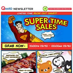 [Qoo10] Super Time Sale Happening At 10pm Tonight For 2 Hours Only! Hurry Before It's Too Late!