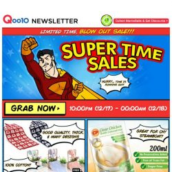 [Qoo10] Super Time Sale Happening Tonight at 10pm! Don't Forget To Check Them Out!