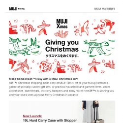 [Muji] MUJI for all your Christmas shopping woes!