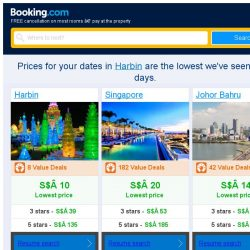 [Booking.com] Prices in Harbin are the lowest we've seen in 40 days!
