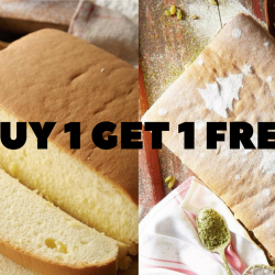 Ah Mah Homemade Cake: Buy 1 Get 1 FREE on Christmas Day at All Outlets!