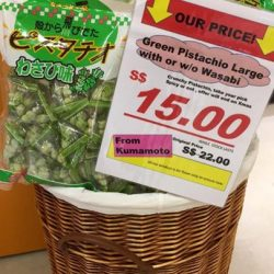 [The Akiba] Limited Time Sales for our top selling Green PIstachio nuts ( large pack, with/without wasabi flavour) @ only $15 !