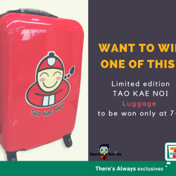 [7-Eleven Singapore] Stand a chance to win a limited edition Tao Kae Noi Luggage with your personalised name on the bag tag