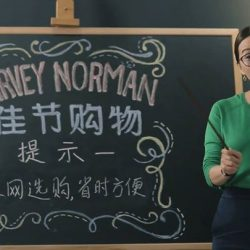[Harvey Norman] Let ZoeTay school you on how to shop for the festive season, just like how she schooled ShaunChen!
