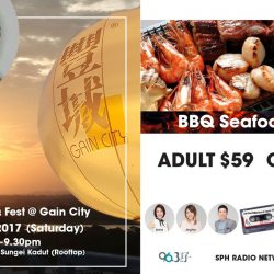 [Gain City] Let's Xin Yao - BBQ Fest @ Gain City!