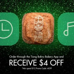 [Tiong Bahru Bakery] Grab and Go with the Tiong Bahru Bakery App to receive $4 off!