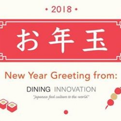 [Shaburi & Kintan Buffet] New Year Greeting from our company ㊗️Happy 2018 Our New Year Otoshidama Promotion starting on 1/1 While stock lasts
