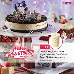 [Mr Bean Singapore] X'Mas cheers to more bundles of soy & joy on every Wednesday with Mr Bean WedNETSday deal!