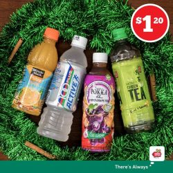[7-Eleven Singapore] Don't miss this exclusive chance to try POKKA's new Ice Kyoho Grape Tea, only available in 7-Eleven!