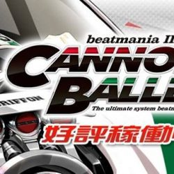 [Virtualand Singapore] Today Beatmania IIDX 25 CANON BALLERS will be operating in Japan region .