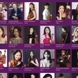 [Swensen's] Witness stellar performances of the world's top young violinists as they compete in the final live rounds of the
