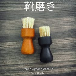 [STRAITS ESTABLISHMENT] The Sale is on - shop Saphir's brushes and save up to 36%!