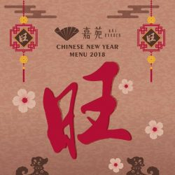 [Kai Garden] Usher in the Auspicious Lunar Year of the Dog 🐕 with Kai Garden's sumptuous 🏮 Chinese New Year 2018 Set Menus &