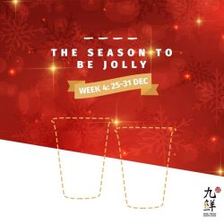 [Nine Fresh Desserts Taiwan] Christmas is almost here, and  '_ _ _ _ The Season to be Jolly!