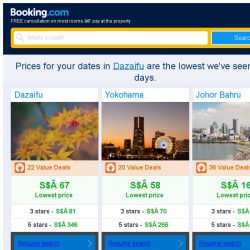 [Booking.com] Prices in Dazaifu dropped again – act now and save more!