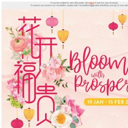 [Great World City]  Blooming with Prosperity (19 Jan - 15 Feb 2018)