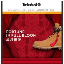 [Timberland] Be Prosperous with Exclusive Chinese New Year Collection & Giveaways!