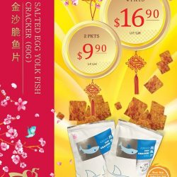 [Bee Cheng Hiang Singapore] Brace yourself, Bee Cheng Hiang's weekday promotion is coming!