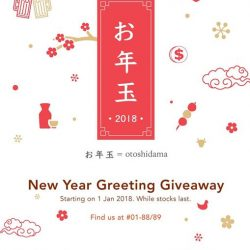 [Sumire Yakitori House] New Year Greeting from our company ㊗️Happy 2018 While stock lasts only‼️ Our New Year Otoshidama Promotion starting on 1/
