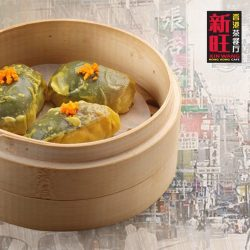 [XIN WANG HONGKONG CAFE] Dim Sum was created as snacks for travellers in Southern China and quickly evolved in becoming an essential part of