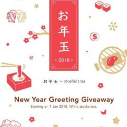 [Shaburi & Kintan Buffet] New Year Greeting from our company ㊗️Happy 2018 While stock lasts only‼️ Our New Year Otoshidama Promotion starting on 1/