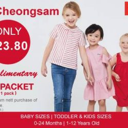 [PONEY enfants] Limited Period for CNY Promotion: Girl Cheongsam Dress now only $23.