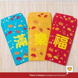 [7-Eleven Singapore] Get ready for Lunar New Year celebrations with a free pack of red packets when you spend a minimum of $
