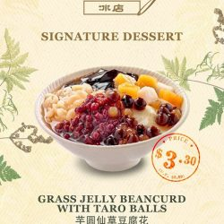 [Food Republic] Treat yourself to cooling and chewy Grass Jelly Bean Curd with Taro Balls this January!