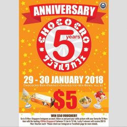 [St Marc Café] WIN $50 VOUCHER!