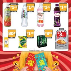 [7-Eleven Singapore] Our Crazy Deals party pack for the approaching Lunar New Year is ready for grabs!